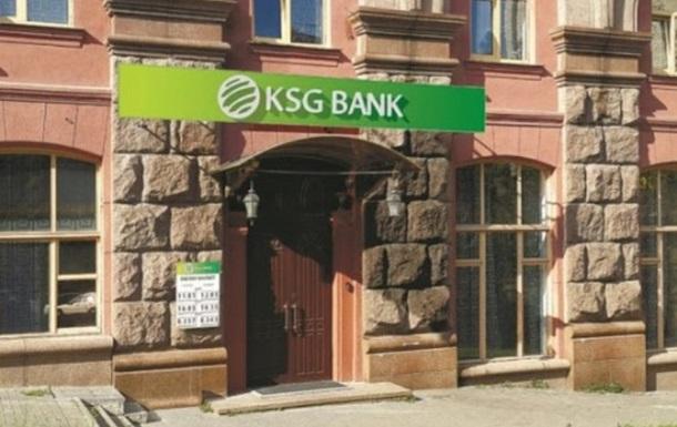 СБУ обыскала КСГ Банк по делу о хищении