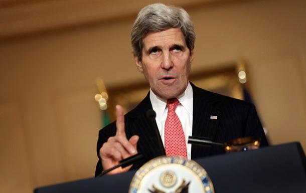 ВСША готовят план повзаимному признанию Израиля иПалестины
