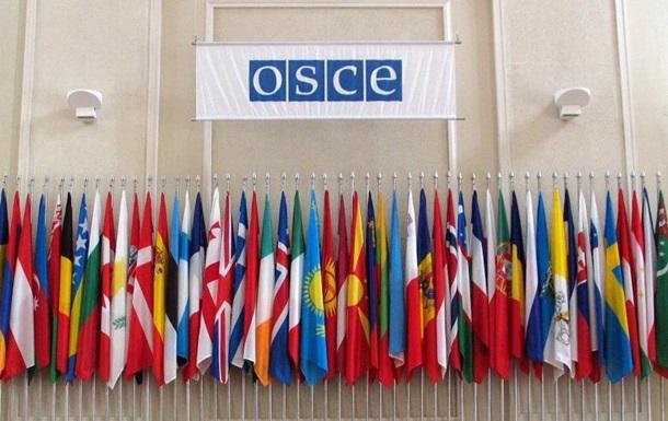 ОБСЕ заявляет окибератаке насайт