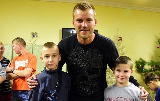 Ярмоленко посетил детский дом