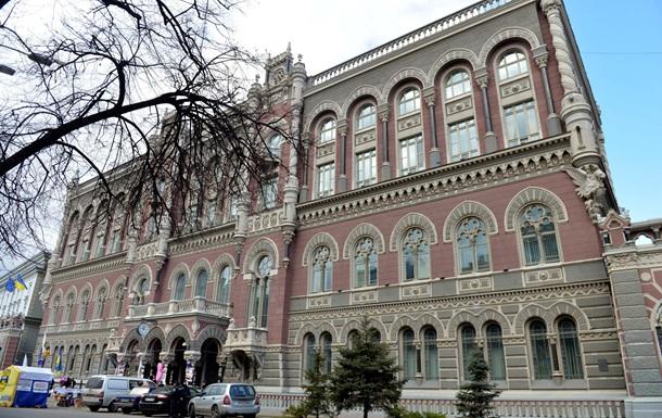 НБУ пригрозил признать 12 банков неплатежеспособными