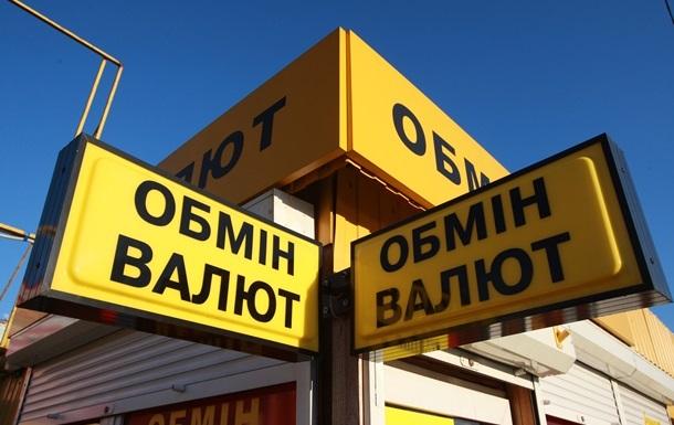 На курс валют повлиял излишек гривны на рынке – Арбузов