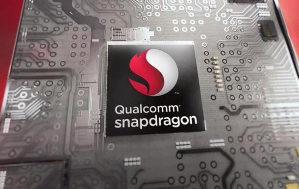Компоненты: Qualcomm Snapdragon 835 замечен вGeekbench