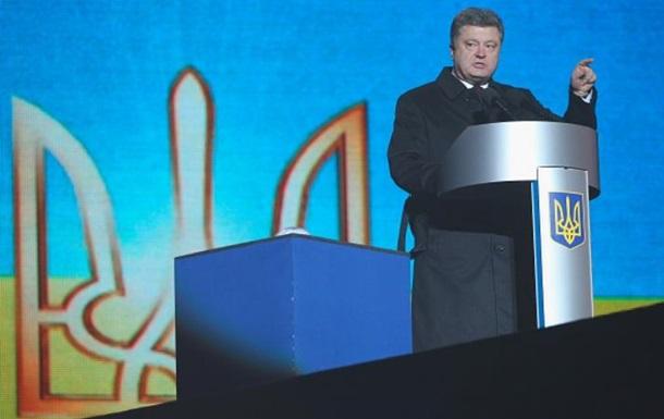 Порошенко обвинил РФ в«кибервойне» против государства Украины