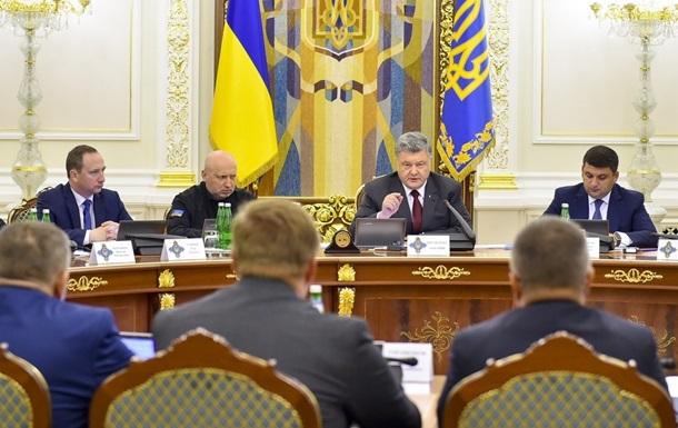 СНБО Украины ввел новые санкции против Российской Федерации