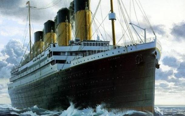 Погрузится ли Украинский  Титаник  в бездну!? Так что же дальше братья?