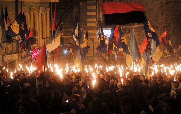 ВКиеве националисты устроили факельное шествие вчесть дня рождения Бандеры