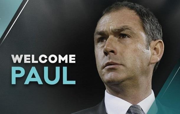 Пол Клемент— новый главный тренер Суонси