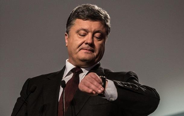 Антикоррупционное ведомство Украины начало проверку вотношении Порошенко