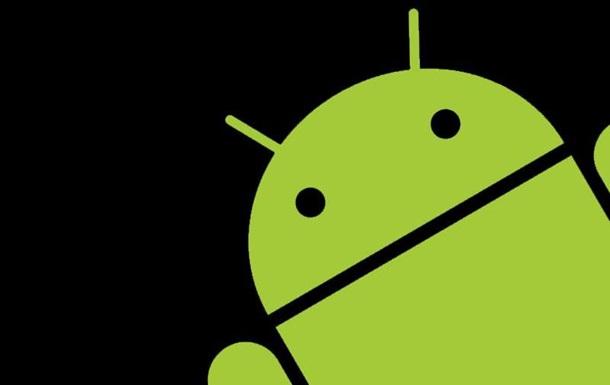 Андроид  - самая небезопаснаяОС вследующем году