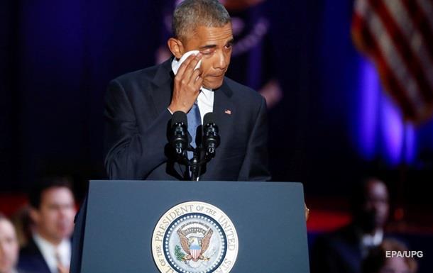 Барак Обама подвел результаты своего президентства