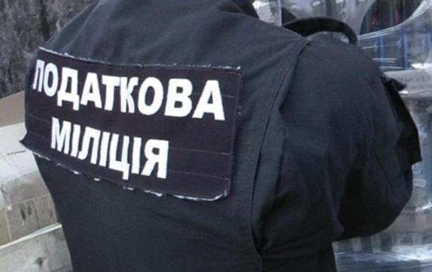 Данилюк прокомментировал неверную ликвидацию налоговой милиции