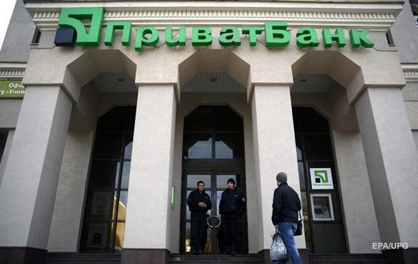 Кредиторы ПриватБанка грозят Украине судом