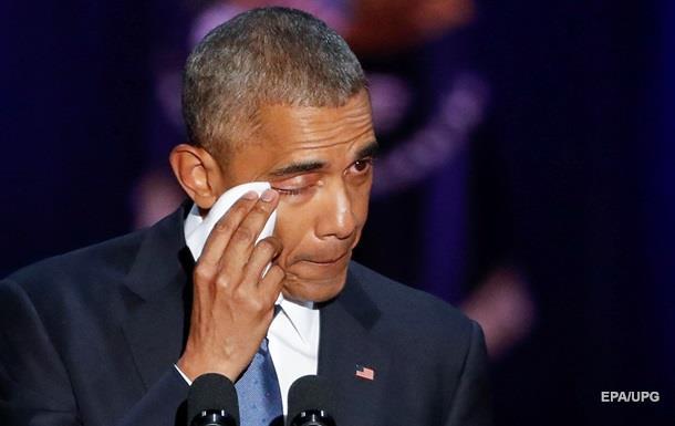 Итоги 11.01: Прощальные слезы Обамы, тезисы Трампа