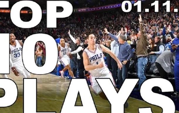 НБА. Победный  баззер  Макконнелла - лучший момент дня