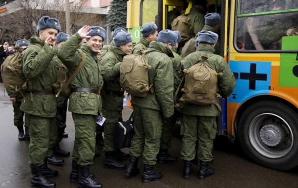 Призовників з Криму  розкидають  по Росії