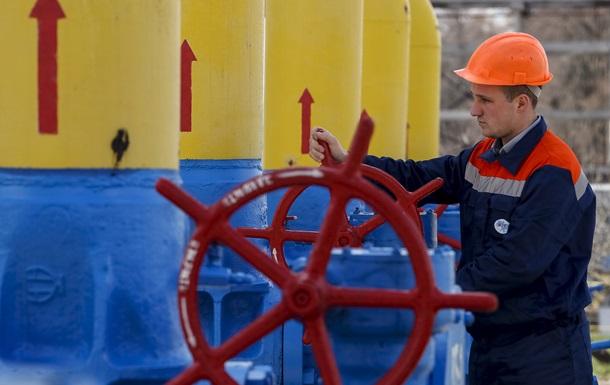 Названа цена на европейский газ для Украины