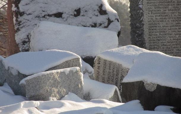 Монумент погибшим полякам наЛьвовщине был разрушен взрывом