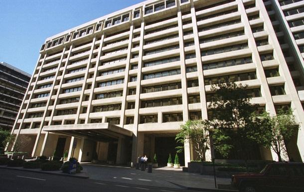 МВФ назвал последнее условие для транша