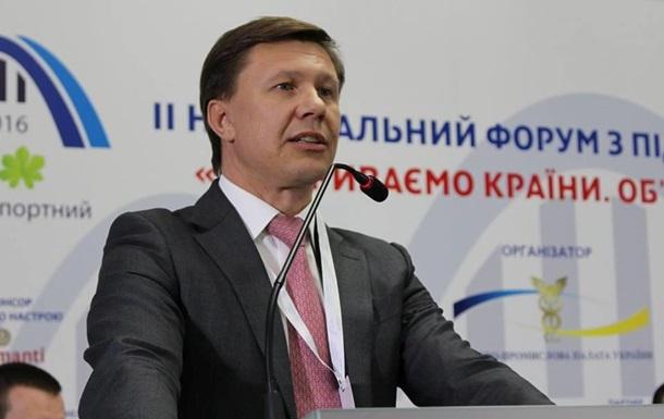 ГПУ не отыскала нарушений вдекларации народного депутата, вкоторой 133 млн налички
