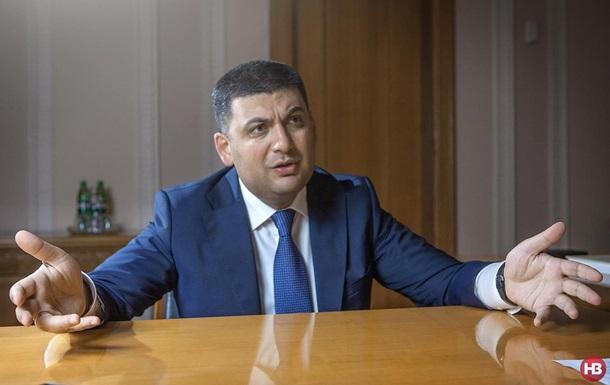 Гройсман принял жалобы отукраинцев наработодателей из-за «минималки»
