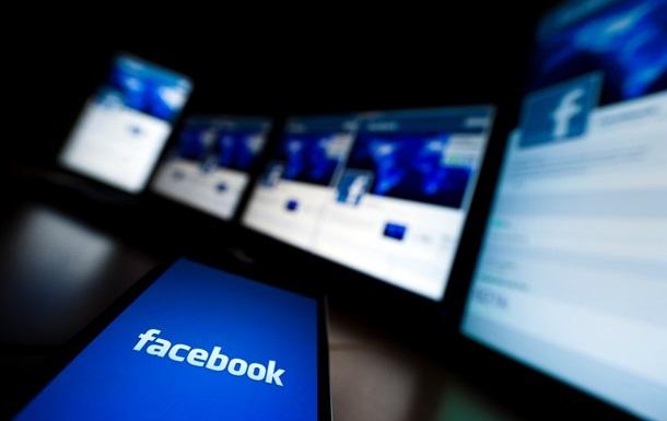 Юзеры жалуются насбой в фейсбук