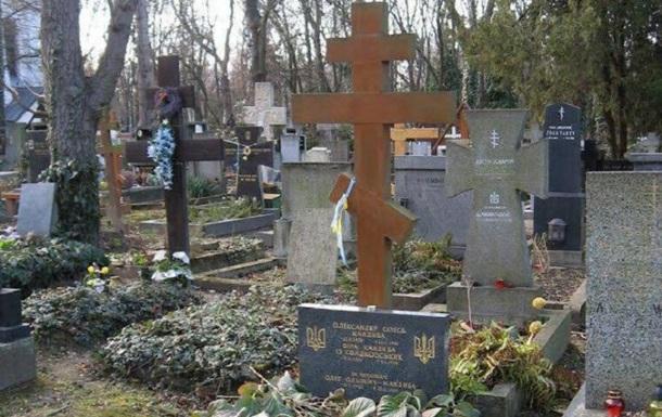 Порошенко: Чехия позволила передать Украине останки писателя Олеся
