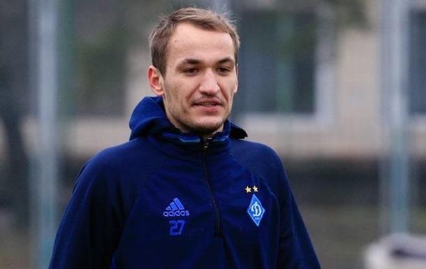 Евгений Макаренко покинул «Динамо»