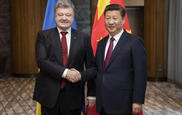 Китай может помочь с Донбассом - Порошенко