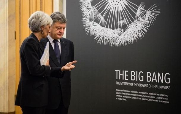 Киев ожидает транш от МВФ в начале февраля