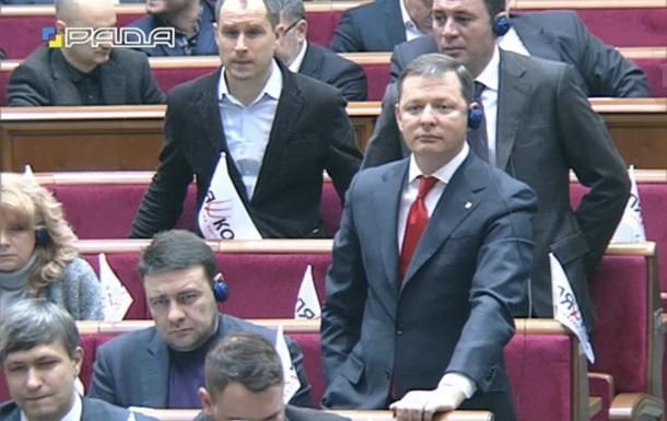 ВРаде объявили бойкот Ляшко ивыдвинули ультиматум его фракции