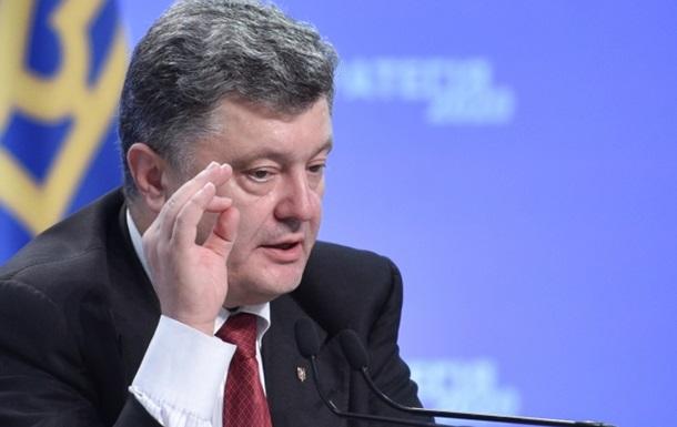 Порошенко обсудил сновым генсеком ООН Донбасс иКрым