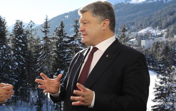 Руководителя ВТБ иСбербанка планируют принять участие воВсемирном экономическом консилиуме