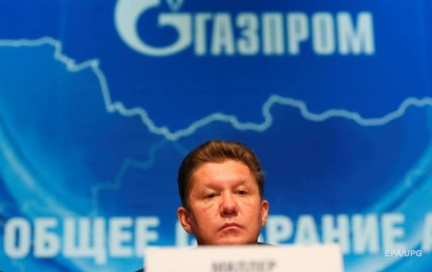 Газпром выставил Украине счет на $ 5,3 млрд