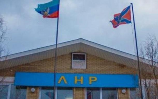 Захарченко пояснил, почему ДНР иЛНР немогут объединиться