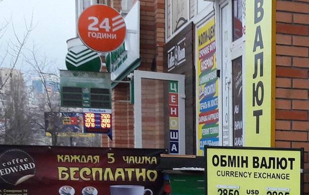 Курс валют на 19 января: доллар не сдается