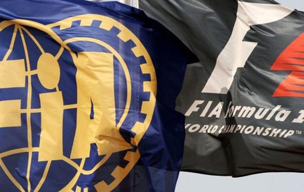 FIA одобрила реализацию «Формулы-1» американской компании Liberty Media