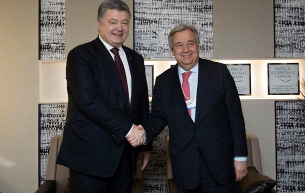 Форум вДавосе: Порошенко обсудил с генеральным секретарем ООН Донбасс иКрым