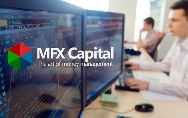 Отзывы трейдеров о компании MFX Broker