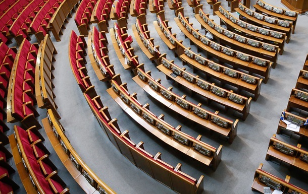 ВВерховной Раде Украины отменили вечернее совещание из-за низкой явки депутатов