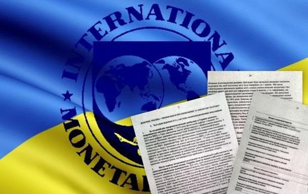 Новый меморандум с МВФ может досрочно отправить правительство «в отставку»