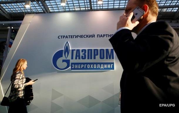 «Газпром» принял решение реализовать долю в немецкой сети газопроводов Gascade