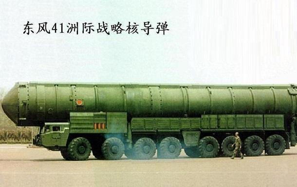 КНР разместил МБР близ границы сРоссией