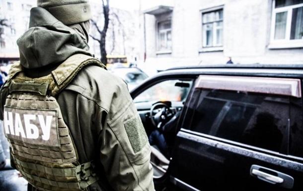 Поделу Онищенко задержаны экс-руководители «Укргаздобычи»— Холодницкий