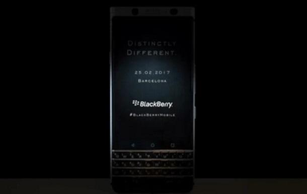 Озвучена официальная дата анонса QWERTY-смартфона BlackBerry