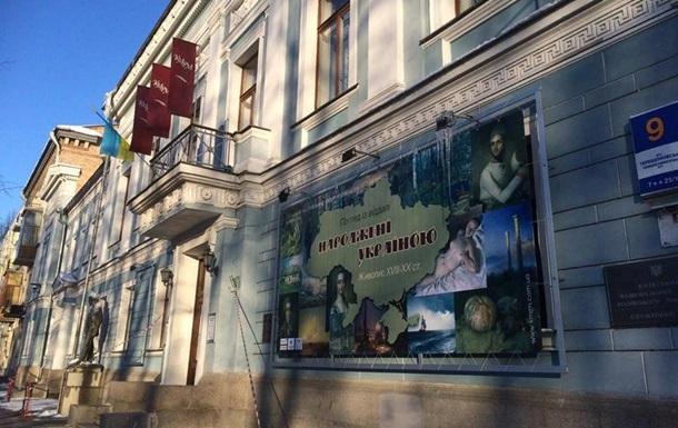 ВКиеве переименовали Музей русского искусства