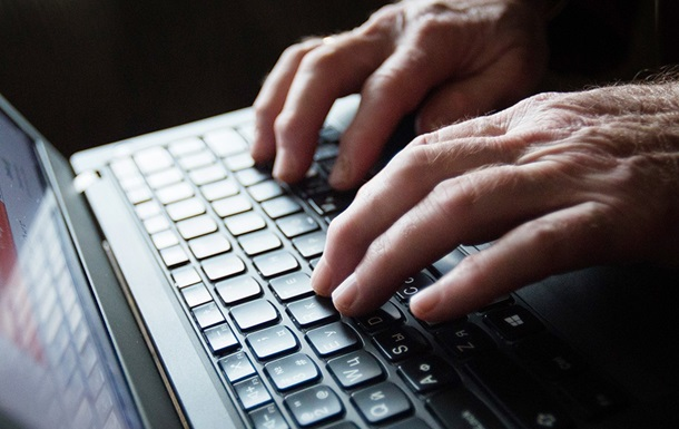 Сайт Росгвардии подвергся массированной атаке хакеров