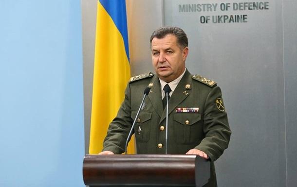 Руководитель Минобороны Украины сократил заснувшего на совещании генерала