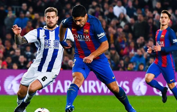 Голы Суаресов Сосьедаду вывели Барселону вполуфинал— Кубок Испании