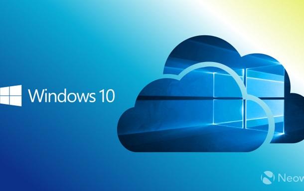 Microsoft работает над созданием облачной версии Windows 10